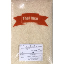 Saga Thai Rice Long Grain